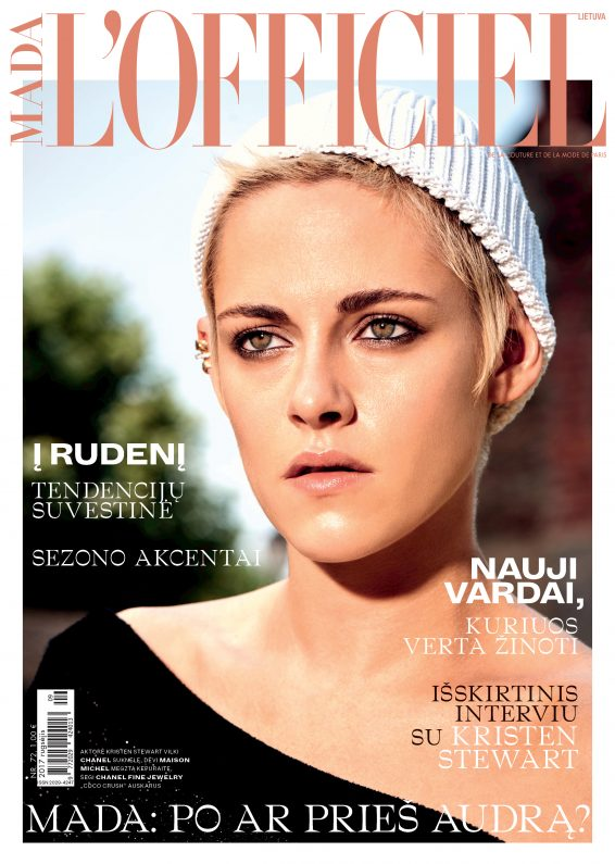 L'Officiel MADA