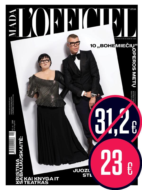 lofficiel_new