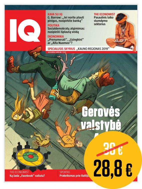 IQ 112 virselis