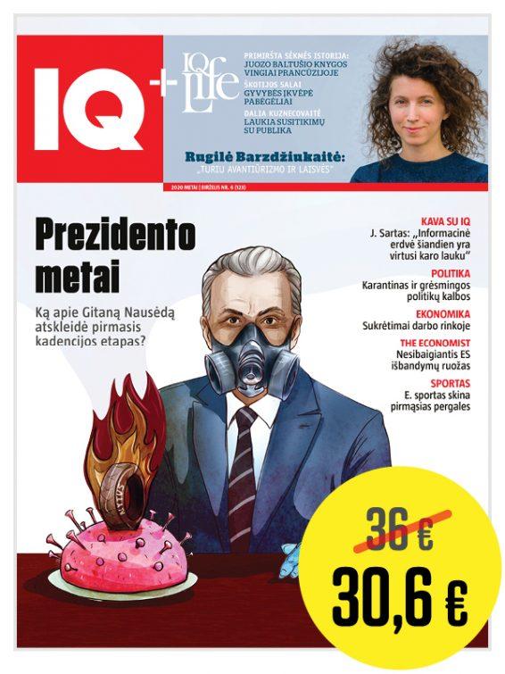 IQ_123_1